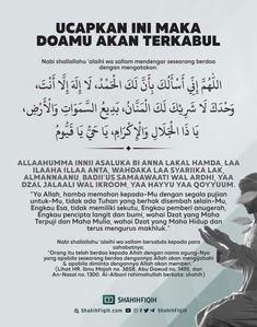 Pray Quotes, Quran Quotes Love, Quran Quotes Inspirational, Words Quotes, Islamic Quotes On Death, Islamic Love Quotes, Muslim Quotes, Remember Quotes, Religion Quotes