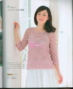 #ClippedOnIssuu from Lets knit series summer 2014