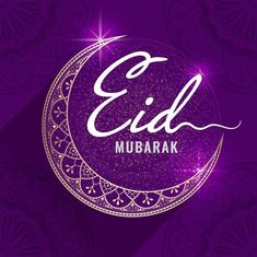 May Allah bless our Eid day and accept all our efforts during Ramadan! Eid Mubarak Photo, Eid Mubarak Quotes, Eid Mubarak Images, Mubarak Ramadan, Eid Mubarak Wishes, Eid Mubarak Greetings, Happy Eid Mubarak, Eid Wallpaper, Eid Mubarak Wallpaper