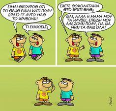 """8,905 """"Μου αρέσει!"""", 65 σχόλια - @arkas.official στο Instagram Funny Cartoons, Funny Memes, Funny Shit, Funny Stuff, Funny Greek, Lol, Memories, Comics, Books"""