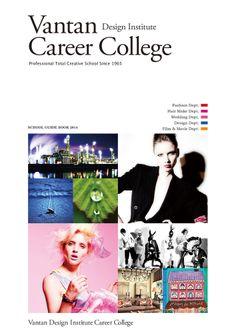 バンタンデザイン研究所(キャリアスクール) 2015年度生向けパンフレット