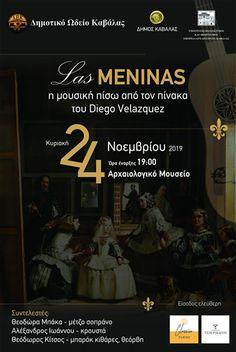 Δημοτικό Ωδείο Καβάλας   Νέα & Ανακοινώσεις Diego Velazquez, Pandora, Toddler Girls