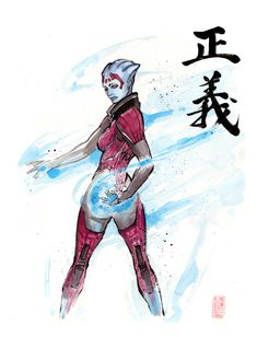 Javick ^^ The calligraphy is Revenge, Vengeance. Next up is probably EDI. Javick from Mass Effect Sumi and watercolor Mass Effect Collection, Mass Effect 1, Sumi Ink, Japanese Calligraphy, Samara, Botanical Illustration, Watercolor Paper, Fan Art, Deviantart