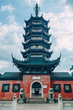 镇江焦山万佛塔 Wanfo Pagoda of Jiaoshan, Zhenjiang, China by CodeColorist