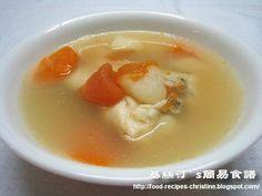 簡易食譜: 中西各式家常菜譜 | 基絲汀: 中式食譜