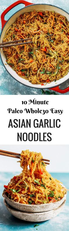 Best asian garlic noodles you will ever have! These spicy paleo noodles can be served hot or cold- my favorite way is chilled. An easy healthy family recipe everyone will love. Perfect for meal prep; can be made ahead and frozen- pulled out at you Easy Whole 30 Recipes, Paleo Whole 30, Whole Food Recipes, Healthy Recipes, Whole 30 Vegetarian, Meals For Two Recipes, Healthy Delicious Dinner Recipes, Meatless Whole 30 Recipes, Main Meal Recipes
