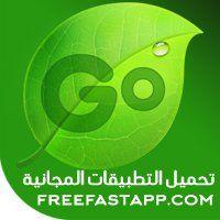 تحميل تطبيق لوحة المفاتيح عربي جو كيبورد Go Keyboard مع الايموجي Android Apps App Keyboard