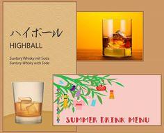 Aus unserem Summer Drink Menü - Japanischer #Highball, erfrischend und abkühlend im heißen #Sommer!  #日本酒 #酒 #お酒 #ハイボール #japan #dinner #osake #restaurant #special #Cosy #tea #casual #nihonbashi #abend #nihon #japanischesrestaurant #freshsushi #washoku #wienliebe  Suntory Whisky, Fresh Sushi, Drink Menu, Nihon, Summer Drinks, Cosy, Dinner, Casual, Summer Beverages