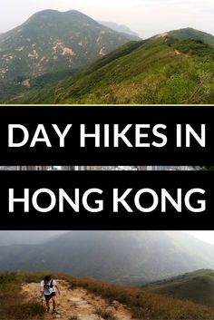 So you think Hong Kong is all about crowds and skyscrapers. You're in for a surprise! Hong Kong is surrounded by beautiful nature and ideal hiking territory!!