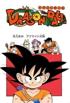Bulma, Goku, Yamcha, Puar, Krillin, and Roshi