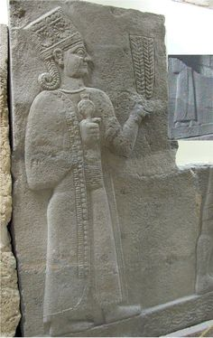 Relief of Goddess Kubaba Basalt relief fragment dating from about 850-750 BCE. Anatolian Civilizations Museum, Ankara. The goddess Hepat of the Hittite imperial times, is transformed into Kubaba in Late Hittite kingdoms of the south eastern Anatolia. She is holding a pomegrenade in her right hand, and an ear of wheat in her left.