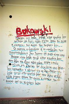 Smart Quotes, Greek Quotes, Bukowski, I Am Happy, Texts, Poems, Lyrics, Thoughts, Graffiti