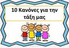 10 κανόνες για την τάξη μας! – The Children's Lab First Day Of School, Back To School, September Crafts, Crafts For Kids, How To Plan, Education, Comics, Children, First Day Of Class