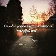 ? Greek Quotes