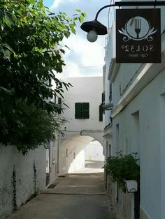 Carrers de Mercadal. Menorca