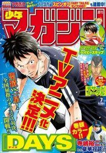 'DAYS' Soccer Manga Getting Anime Adaptation | The Fandom Post