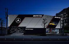 AMG prinde aripi: divizia Daimler și-a deschis la Tokyo primul showroom dedicat