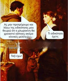 Greeks, Jokes, Funny, Movie Posters, Film Poster, Ha Ha, Hilarious, Lifting Humor, Chistes