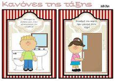 Το νέο νηπιαγωγείο που ονειρεύομαι : Κανόνες της τάξης Family Guy, Classroom, Comics, Blog, School Starts, Fictional Characters, Dreams, Class Room, Blogging