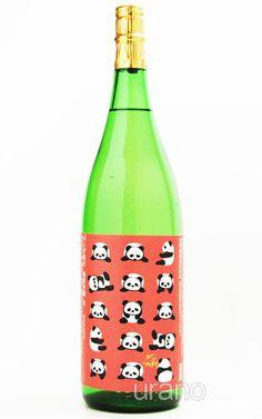 """「竹の園 """"パンダ祭り""""純米吟醸 生酒」by 矢野酒造  Panda fun!"""
