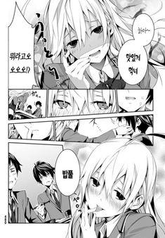 여자아이가 집착이 가득한 comic : 네이버 블로그 Manga, Raven, Anime, Sleeve, Crow, Ravens, Manga Comics, Anime Shows, The Raven