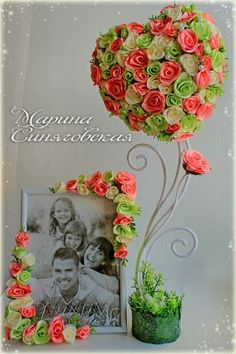 http://ok.ru/topiarchik