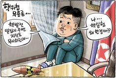 [한겨레] 9월 19일
