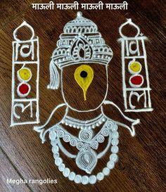 Ganesh Rangoli, Peacock Rangoli, Diwali Rangoli, Flower Rangoli, Simple Rangoli, Indian Rangoli Designs, Rangoli Designs Latest, Rangoli Border Designs, Beautiful Rangoli Designs