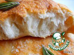 Фокачча с чесночным маслом - кулинарный рецепт