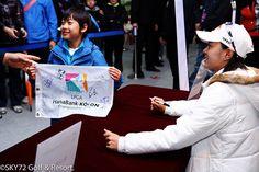 최나연을 향한 어린 아이의 사랑스러운 미소....LPGA 2009