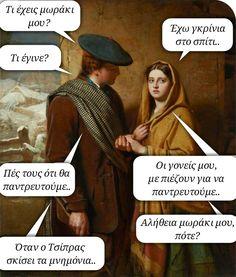 Όταν ο Τσίπρας σκίσει τα μνημόνια Ancient Memes, Greek Quotes, Let It Be, Humor, Funny, Movie Posters, Movies, Outdoors, Woman
