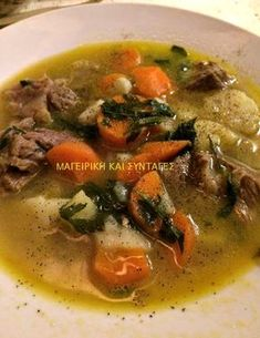 Greek Recipes, Soup Recipes, Cooking Recipes, Healthy Recipes, Greek Cooking, Asian Cooking, Cyprus Food, Oven Chicken Recipes, Soul Food