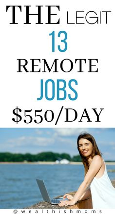 Legit Work From Home, Legitimate Work From Home, Work From Home Jobs, Ways To Earn Money, Earn Money From Home, Way To Make Money, Work From Home Companies, Online Jobs From Home, Virtual Jobs