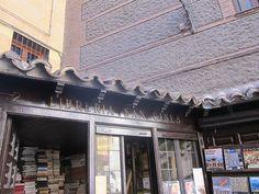 Librería San Ginés, Madrid by voces, via Flickr
