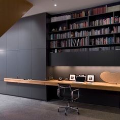 A contemporary home office is one with a modern, upbeat look. It has a pleasant environment in which to work and it suits many businesses. Checkout 25 best contemporary home office design. Office Interior Design, Home Office Decor, Office Interiors, Office Furniture, Home Decor, Office Ideas, Desk Office, Office Setup, Basement Office