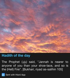 Hadith Quotes, Quran Quotes, Islam Hadith, Islam Quran, Islamic Teachings, Islamic Quotes, Saw Quotes, Hadith Of The Day, Beautiful Names Of Allah