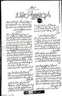 Dulhan Wahi Jo Piya Man Bhaye By Sawera Falak Pakistaninovels Pakistani Novels Dulhan Novels Man