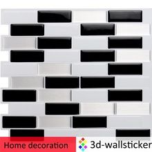 4 years manufacturer wholesale self adhesive wall tile