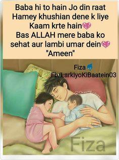 Allah mere papa ko jannat me jagah de. Love Parents Quotes, Mom And Dad Quotes, I Love My Parents, Father Daughter Quotes, Father Quotes, Family Quotes, Love U Papa, Love You Dad, Papa Quotes