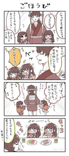 ぴけまる🐾 (@na_vy88) さんの漫画   6作目   ツイコミ(仮) Anime Angel, Anime Demon, Kawaii Anime, Familia Anime, Slayer Anime, Doujinshi, Akira, Manhwa, Anime Art