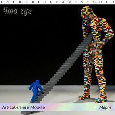 5 Art-событий Москвы в марте, где вы точно окунетесь с головой в искусство ✔Читайте где вам удобно.  https://vk.com/incredible_artstudio?w=wall-124174944_30  https://www.facebook.com/IncredibleArtstudio/photos/a..