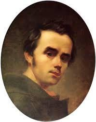 Автопортрет Т.Г. Шевченка