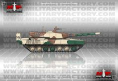 Picture of the DRDO Arjun (Lion The Arjun Mk II is expected to vastly improve the overall capabilities of the original Arjun MBT offering for the Indian Army.)