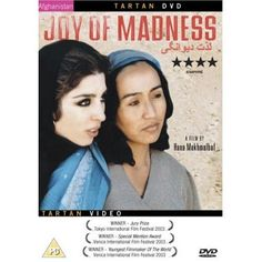 Joy of Madness [PAL]