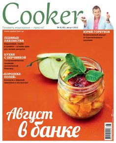 Cooker 18  magazine about delish cooking