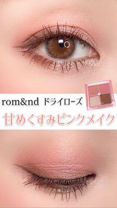 Korean Natural Makeup, Eye Makeup, Channel, Palette, Make Up, Cosmetics, Eyes, Beauty, Windows