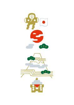 Shunsuke Satake Illustration - Posts tagged typography