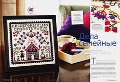 (89) Gallery.ru / Фото #1 - . - Pepemila Cross Stitch, Embroidery, Frame, Home Decor, Picture Frame, Punto De Cruz, Needlepoint, Decoration Home, Room Decor
