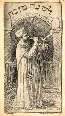 A shofar is a horn, traditionally that of a ram, used for Jewish religious purposes. Shofar-blowing is incorporated in synagogue services on Yom Kippur (Day of Atonement).