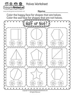 This worksheet asks kids to identify which shapes are divided into halves by coloring happy or sad faces. It is a great way to introduce fractions.